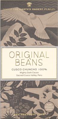 CuscoChuncho 100%